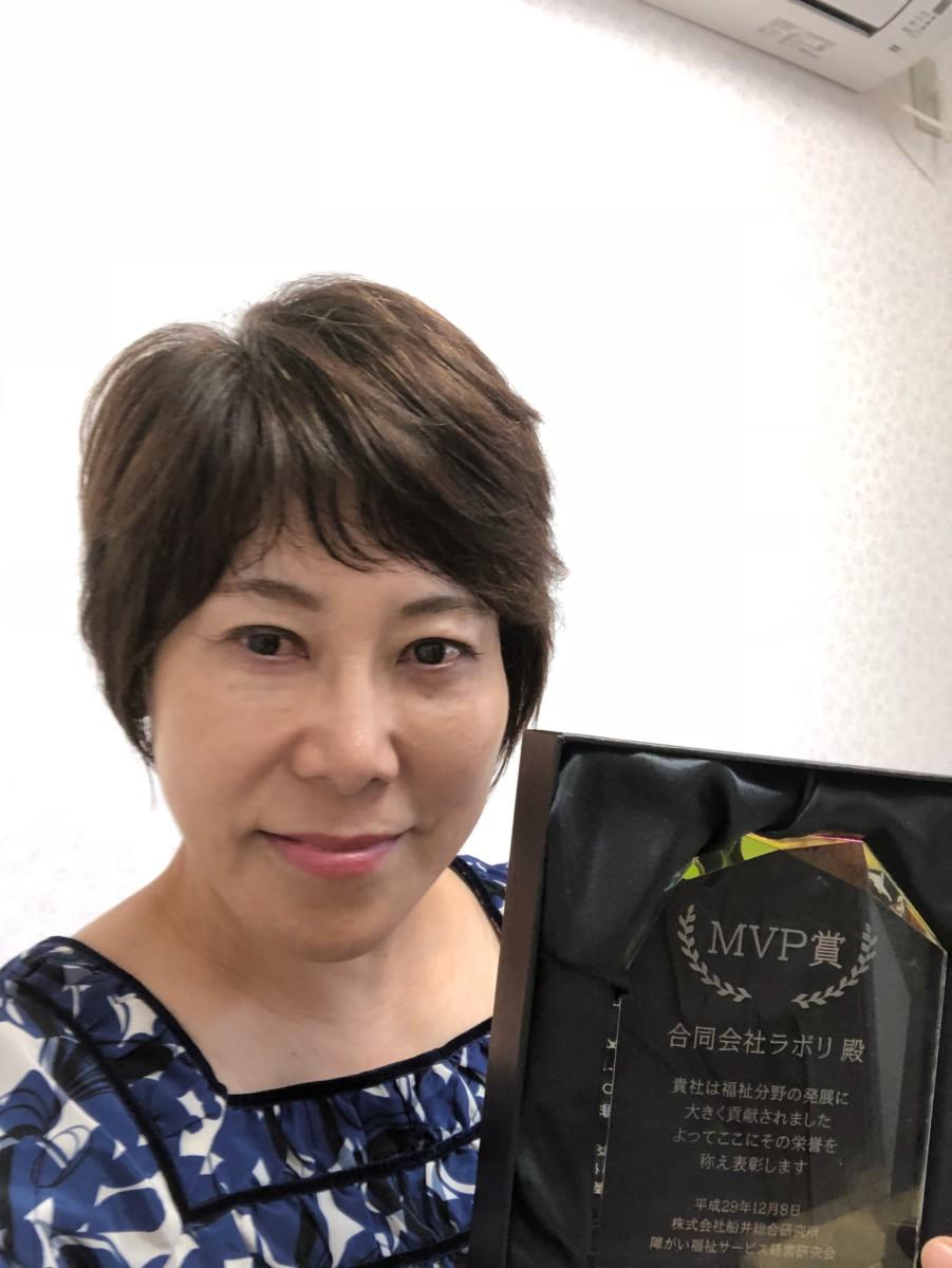 代表社員 太田 よし美